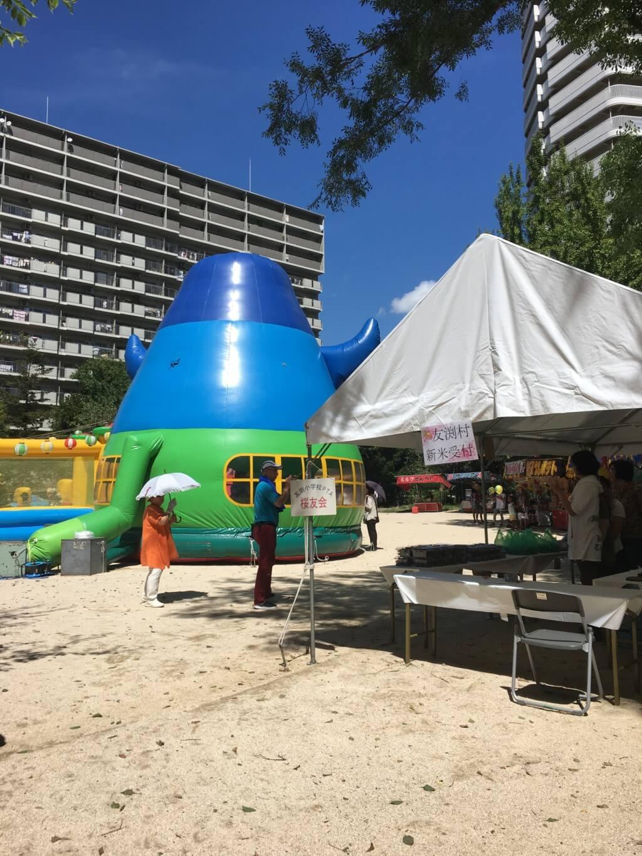 ベルパークシティ夏祭りの風船ドーム