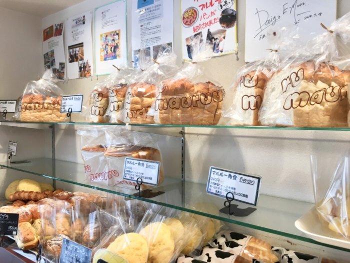 マルルー都島区店内の食パンコーナー