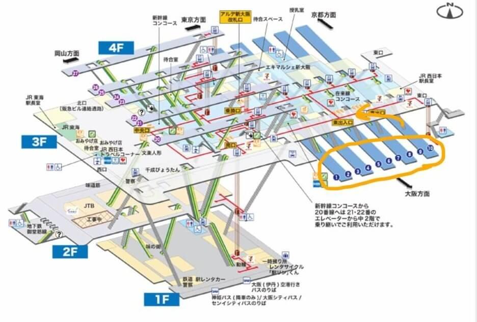 新大阪駅構内図JR新大阪駅から新幹線ホームへ