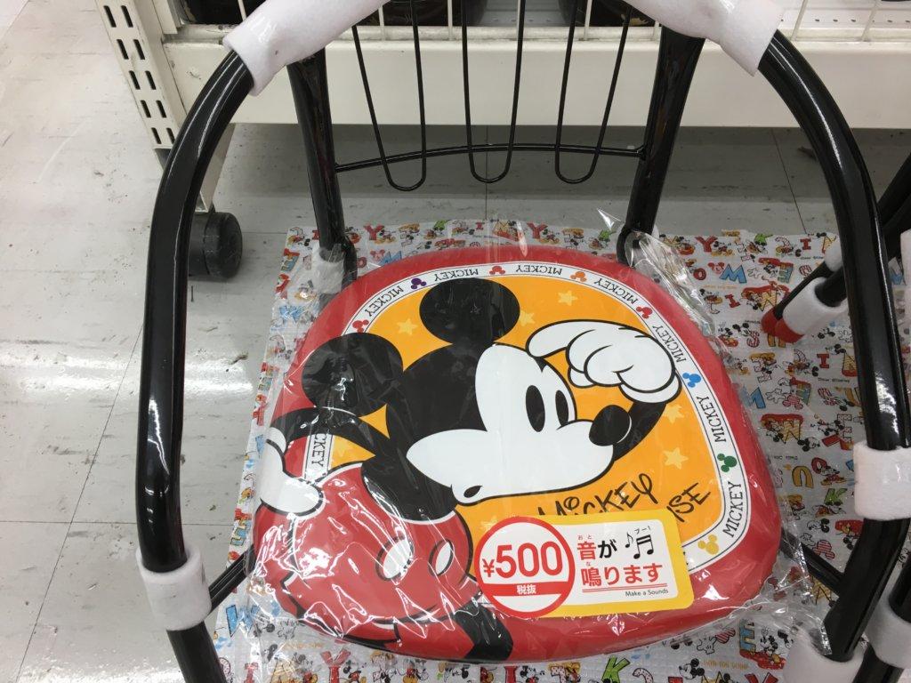 ダイソー子供椅子ミッキーマウス