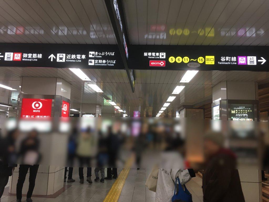 JR・地下鉄御堂筋線・谷町線の天王寺駅を出て、あべのハルカス近鉄本店に地下1階から向かう時の景色
