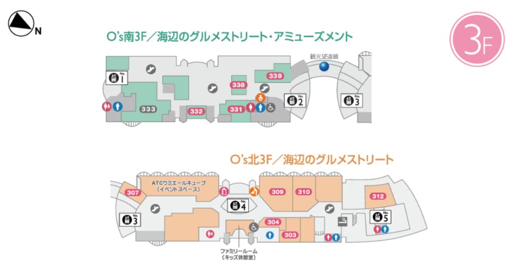 南港ATCホールO's北館3階フロアマップ