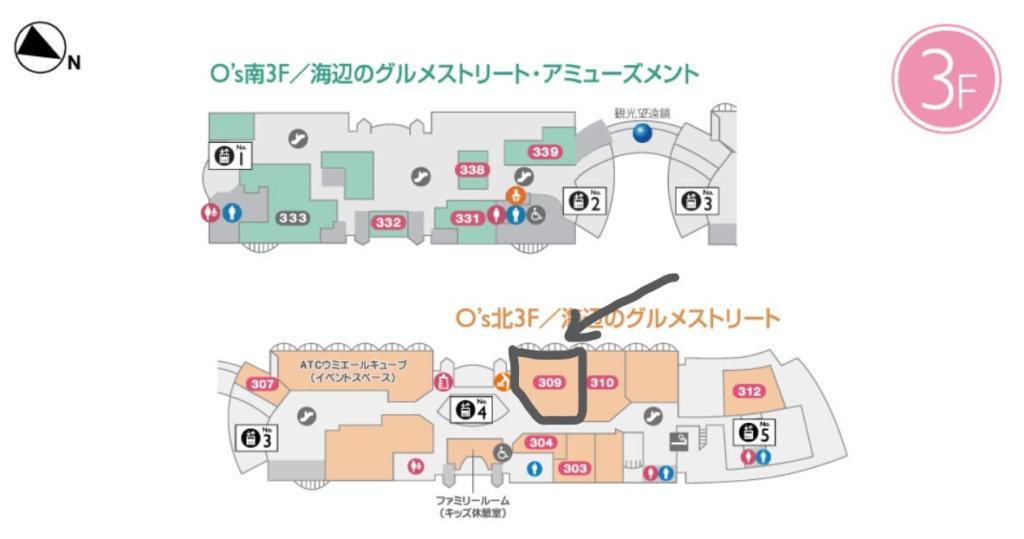 南港ATC3階フロアマップ