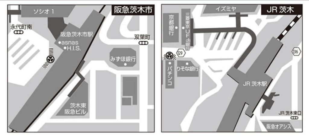 大江戸温泉物語箕面観光ホテル阪急茨木市、JR茨木発バス