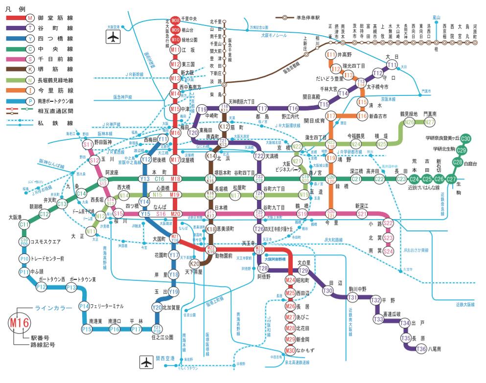 大阪市営地下鉄の路線図