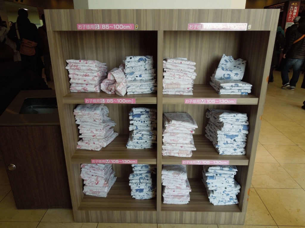 大江戸温泉物語箕面観光ホテルの子供用浴衣