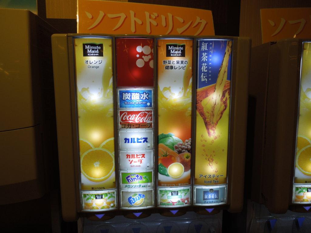 大江戸温泉物語 箕面観光ホテルのディナーバイキング飲み放題のソフトドリンク