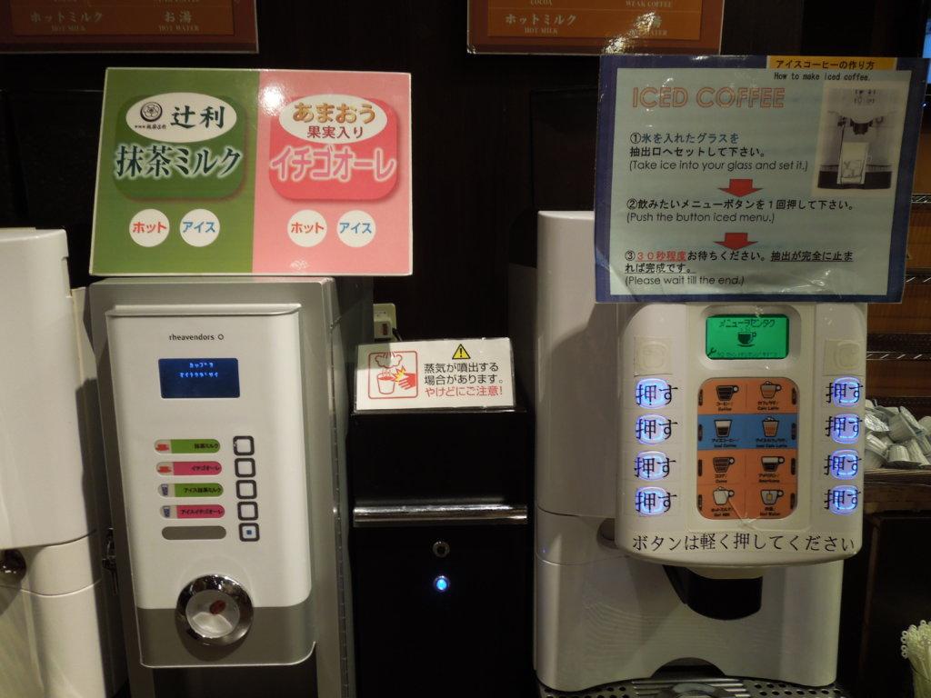 大江戸温泉物語 箕面観光ホテルのディナーバイキング飲み放題ホットメニュー