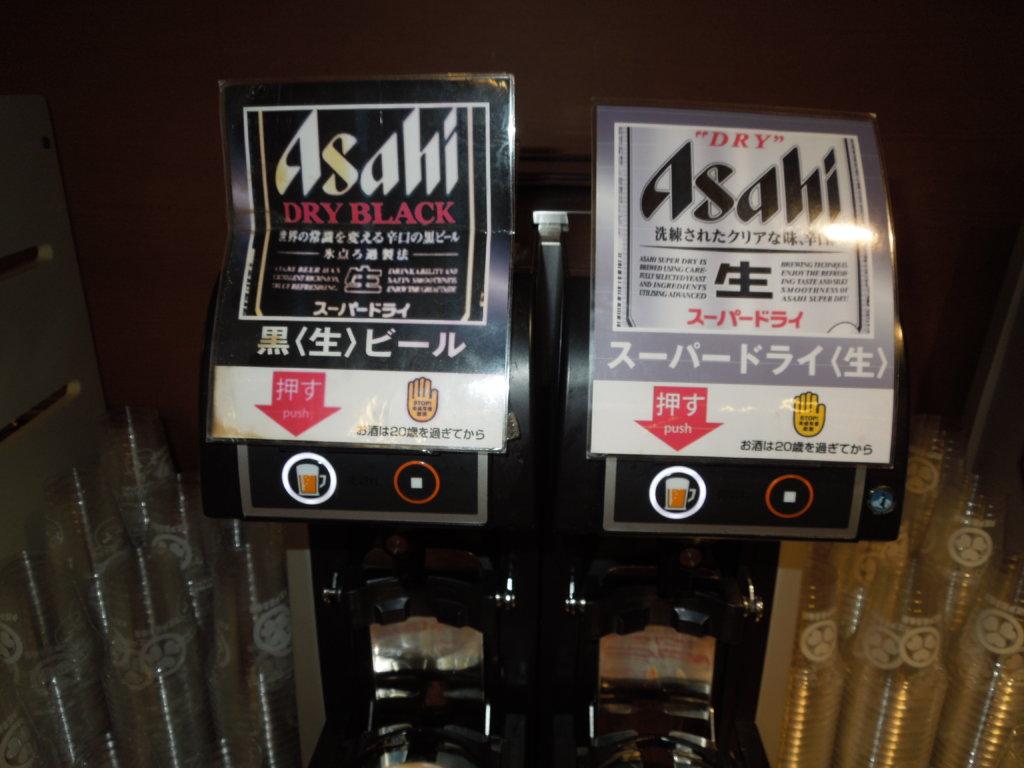 大江戸温泉物語 箕面観光ホテルのディナーバイキング飲み放題、スーパードライ・黒ビール