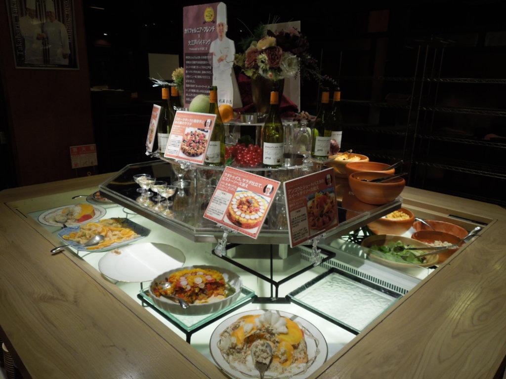 大江戸温泉物語 箕面観光ホテルのカルフォルニア・フレンチ