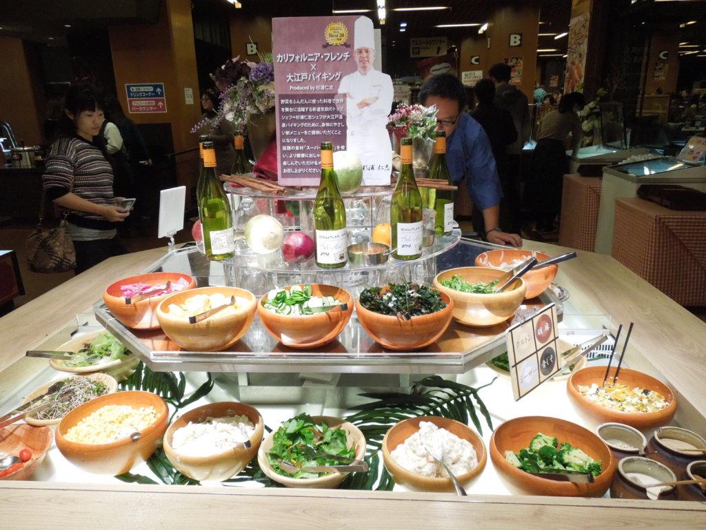 大江戸温泉物語 箕面観光ホテルのサラダ