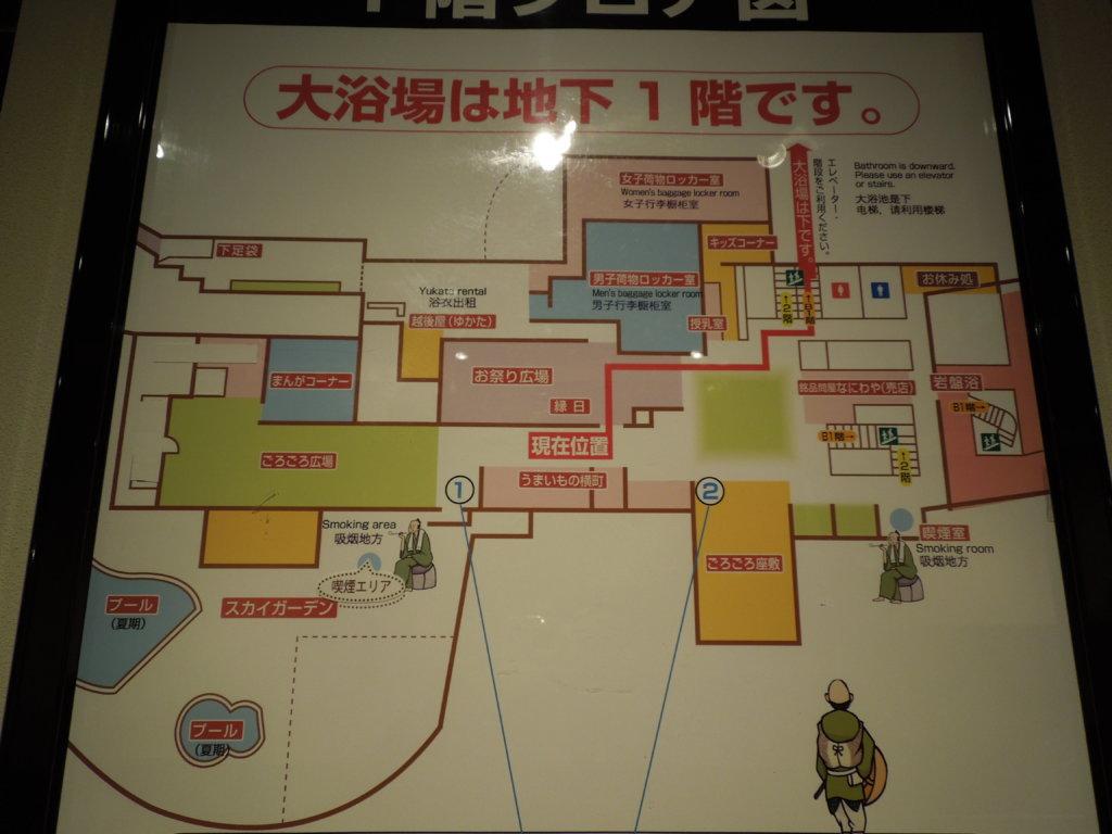 箕面温泉スパーガーデンの1階地図