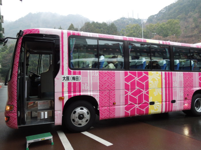 箕面観光ホテルシャトルバス