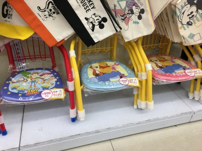 ダイソー子供椅子
