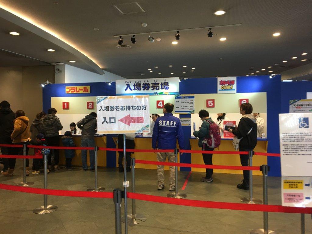 プラレール博in大阪2019の入場券売場