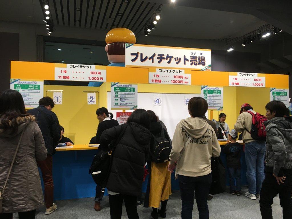 プラレール博in大阪2019のプレイチケット売場