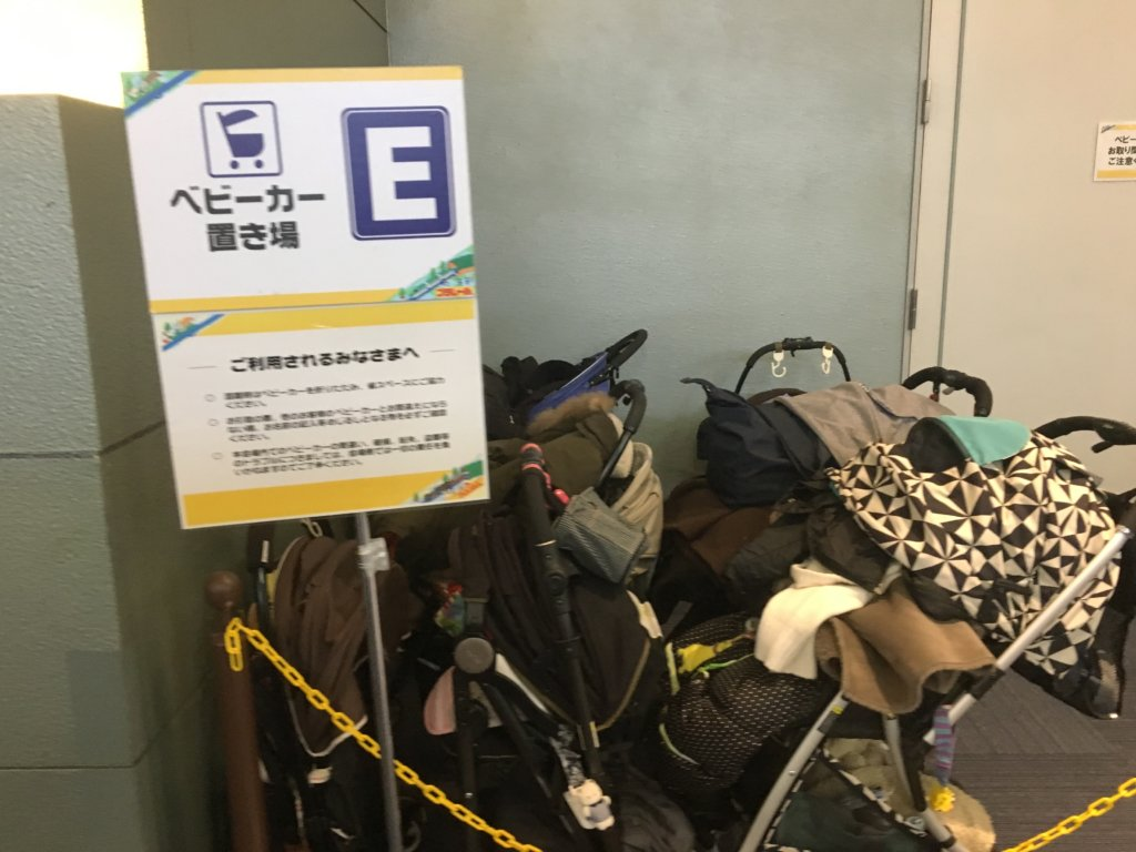 プラレール博in大阪2019のベビーカー置き場