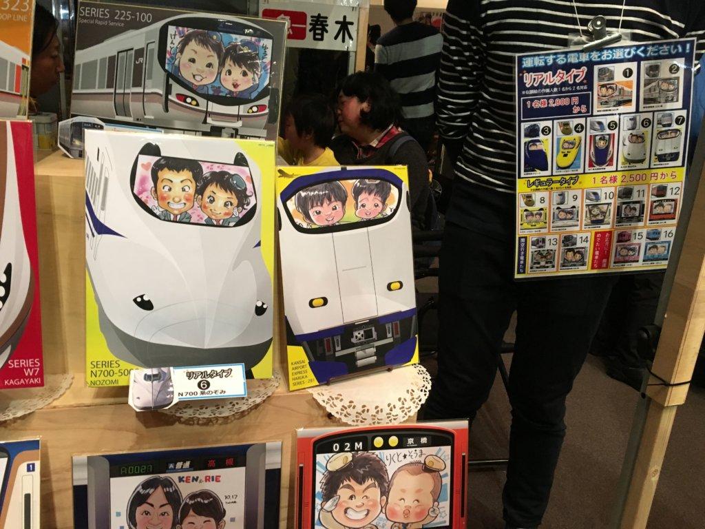 鉄道博2019大阪電車のニガオエ屋