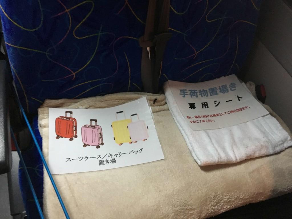 大江戸温泉物語 箕面観光ホテル無料バスの車内