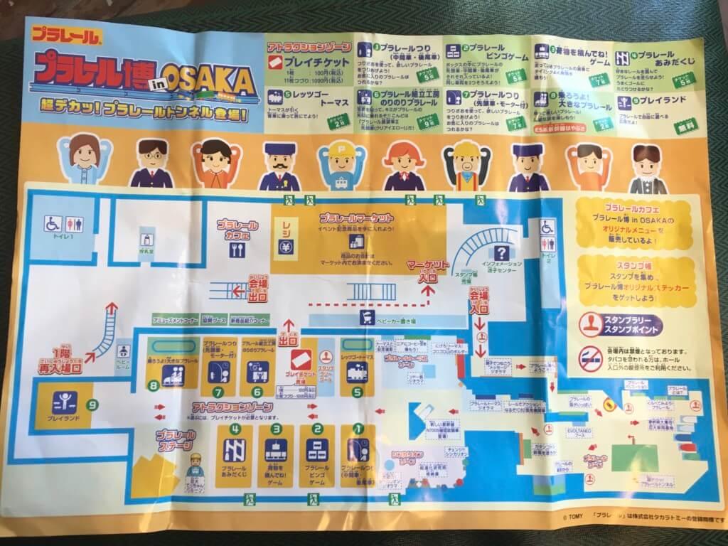 プラレール博2020の会場マップ