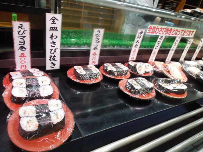 とれとれ市場南紀白浜のとれとれ横丁お寿司