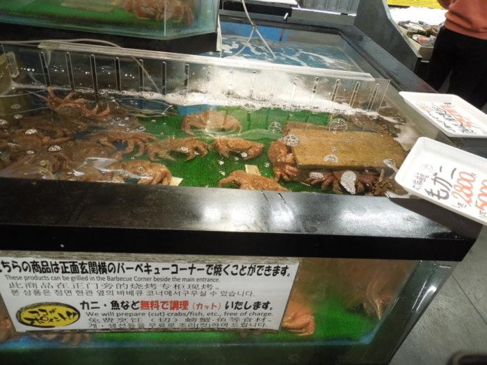 とれとれ市場南紀白浜和歌山バーベキューコーナーで食べれるカニ