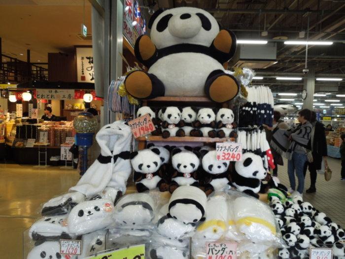 とれとれ市場南紀白浜和歌山お土産パンダのぬいぐるみ