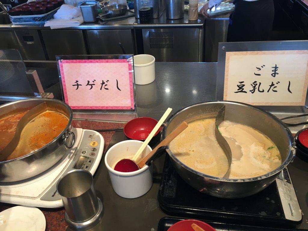 ホテルユニバーサルポート リコリコのしゃぶしゃぶ、ごま豆乳鍋とチゲだし