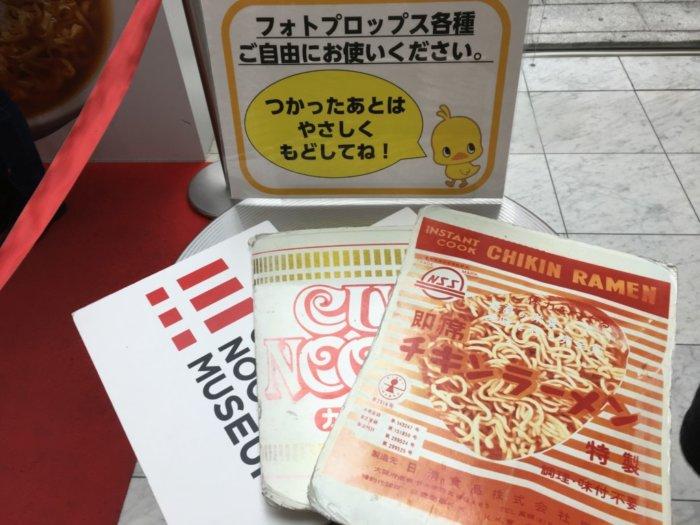 カップヌードルミュージアム大阪池田の、安藤仁子展記念撮影コーナー