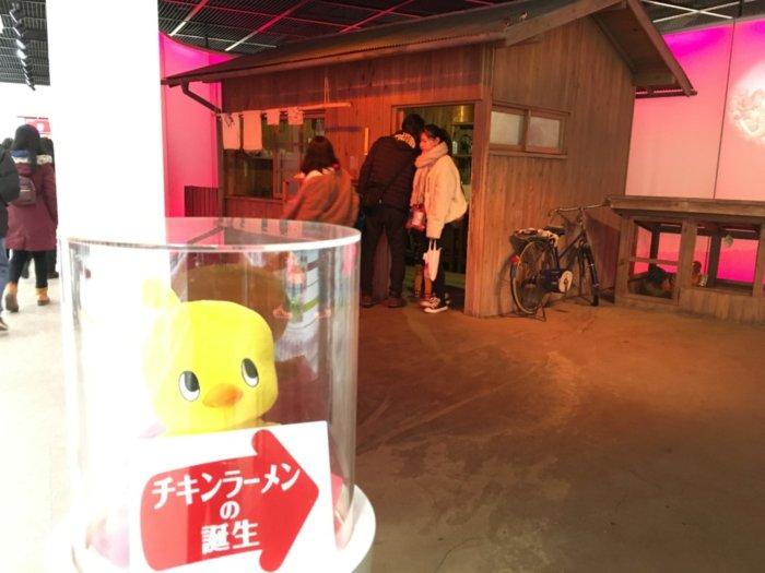 カップヌードルミュージアム大阪池田、チキンラーメン作成の家