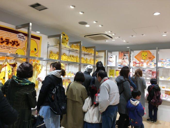 カップヌードルミュージアム大阪池田のお土産ショップ
