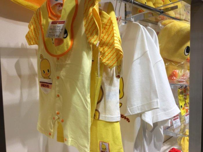 カップヌードルミュージアム大阪池田のお土産ショップ子供服