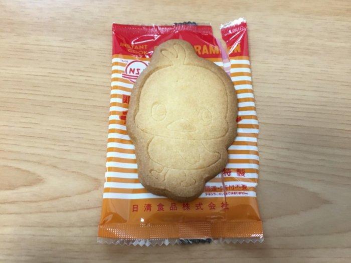 カップヌードルミュージアム大阪池田のお土産、チキンラーメンサブレのひよこちゃん