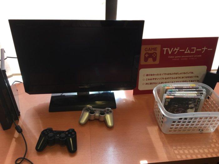 湯快のゆ門真店無料TVゲーム