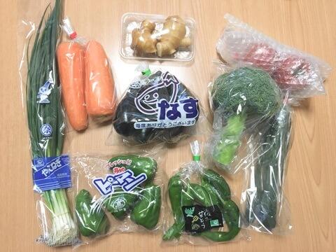 ふるさと納税奈半利町野菜セット