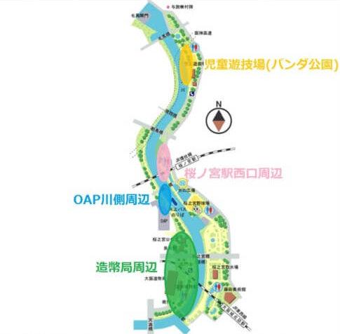 毛馬桜ノ宮公園の屋台が出る場所