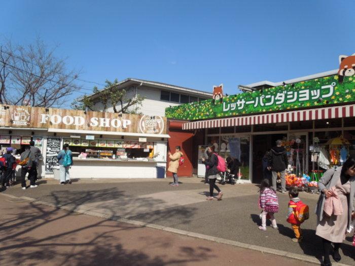 天王寺動物園内の飲食店