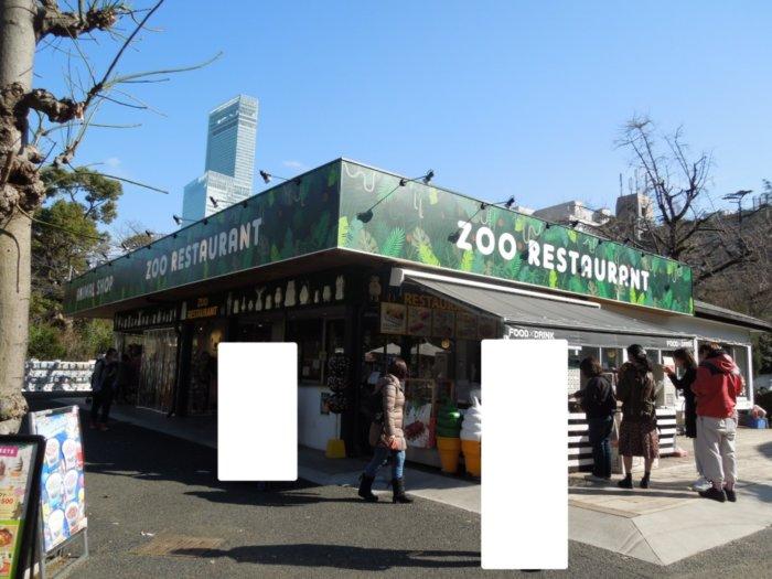天王寺動物園内ZOO RESTAURANT