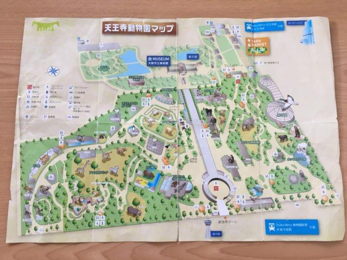 天王寺動物園の園内地図