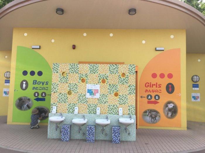 天王寺動物園のトイレ