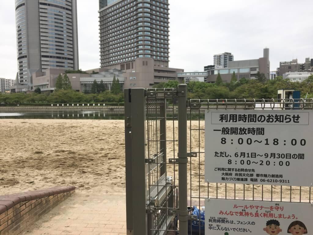 毛馬桜ノ宮公園大阪ふれあいの水辺