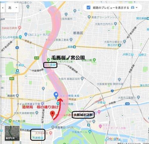 毛馬桜ノ宮公園びマップとアクセス