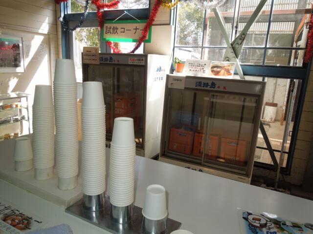 淡路島牧場の牛乳飲み放題