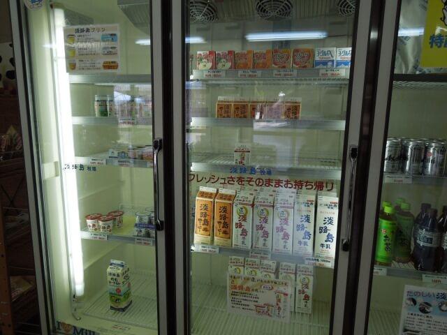 淡路島牧場で販売されている牛乳やプリン、ヨーグルト