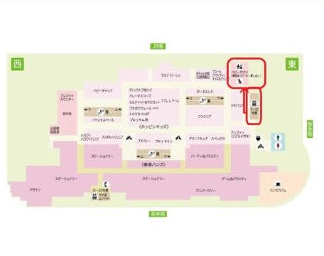 大丸梅田10階フロアマップ、ベビールームの行き方