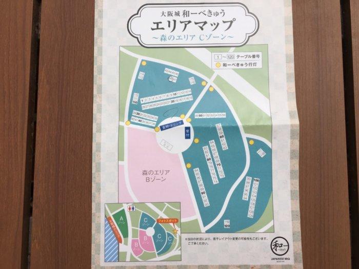 大阪城バーベキュー(和ーべきゅう)トイレの場所