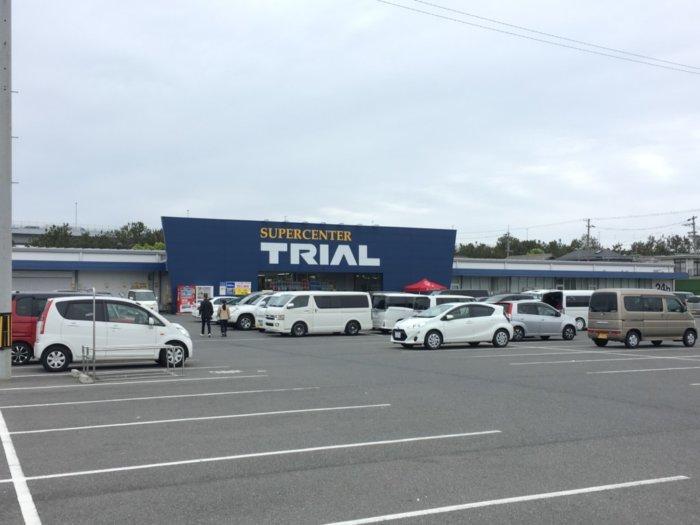 トライアル二色浜店