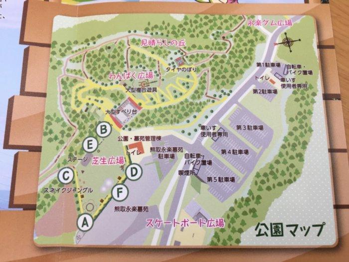 永楽ゆめの森公園マップ