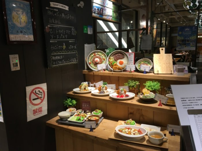 kawara CAFE&DINING天王寺ミオ店の食品サンプル