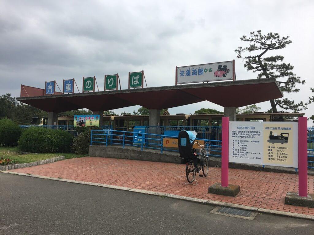 浜寺公園ばら庭園駅